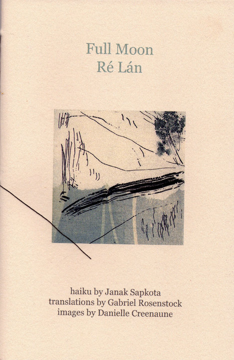full moon- re lan- limited edition- haiku- janak sapkota