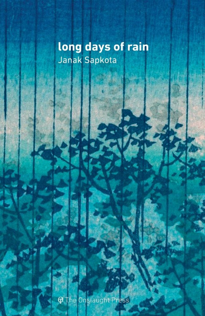 long days of rain janak sapkota front cover